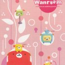 JAPAN San-x Wanroom Puppy Notepad (large memo pad) KAWAII