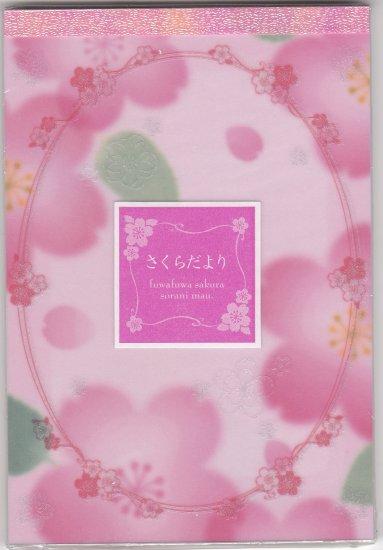 JAPAN San-x Sakura Notepad (large memo pad) KAWAII