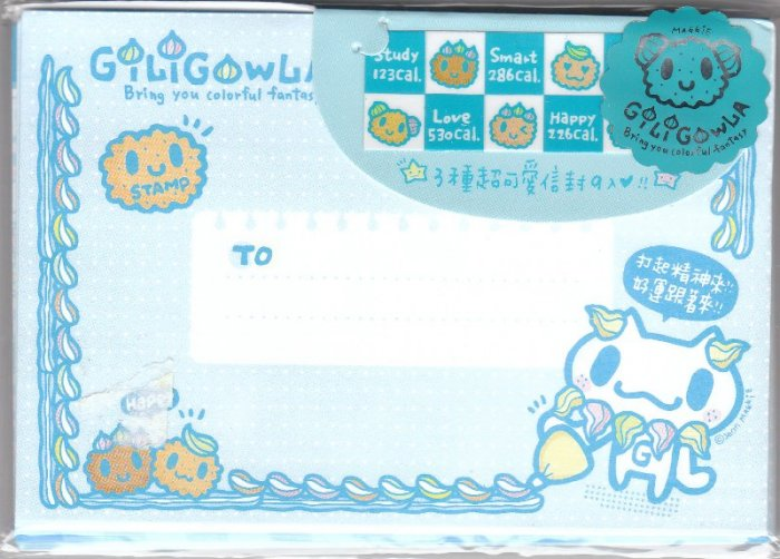 Taiwan Giligowla Rabbit Cookie Envelopes Pack (Blue) KAWAII