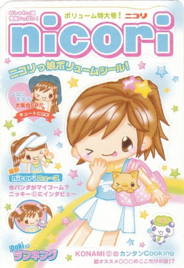 Japan Q-Lia Nicori Happy Girl Fashion Sticker KAWAII (A)