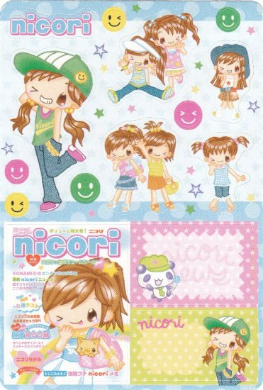Japan Q-Lia Nicori Happy Girl Fashion Sticker KAWAII (B)