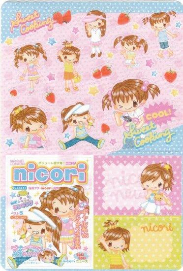 Japan Q-Lia Nicori Happy Girl Fashion Sticker KAWAII (D)