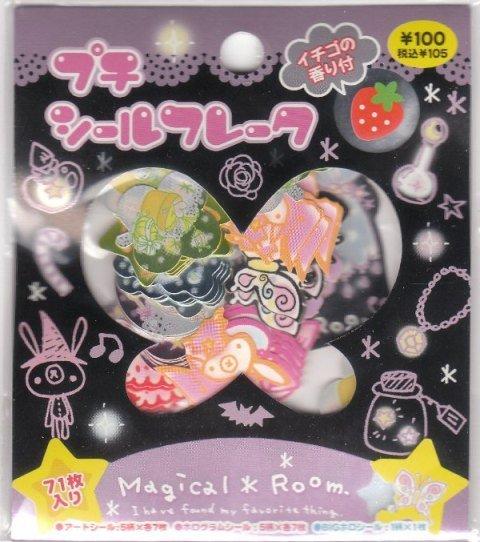 Japan Kamio Magical Room Sack Stickers KAWAII