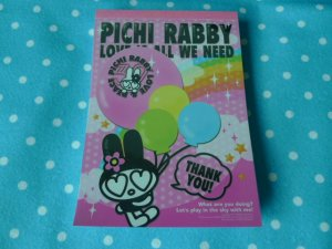JAPAN Kamio Pichi Rabby Notepad (large memo pad) Kawaii