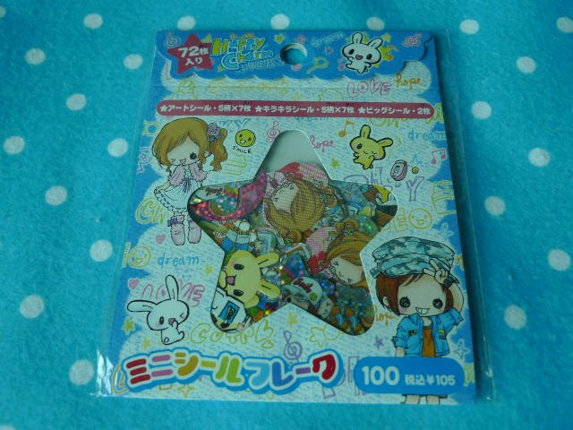 Japan Q-Lia Happy Charm Sack Stickers KAWAII