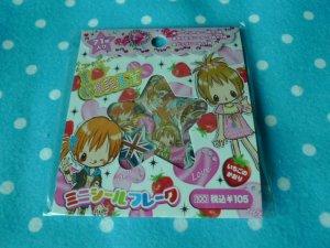Japan Q-Lia I Love Girly Sack Stickers KAWAII