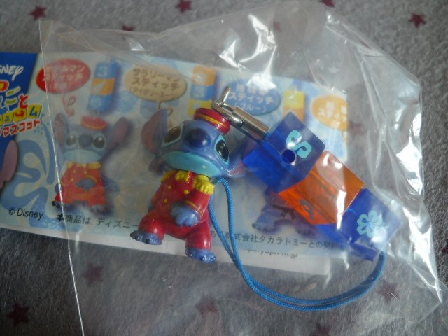 JAPAN Disney Stitch Handphone Strap KAWAII
