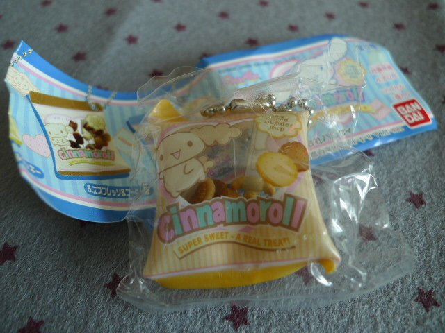 JAPAN Baby Cinnamoroll Snack Chain KAWAII