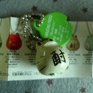 JAPAN Frog Style Chain KAWAII (Shouchu Frog)