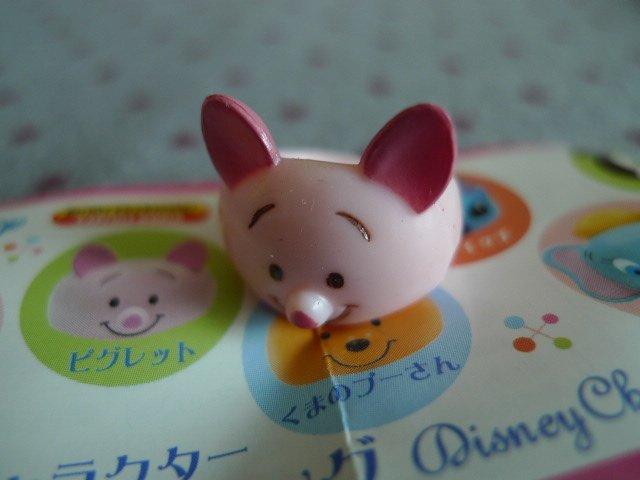 Japan Disney Piglet Ring KAWAII