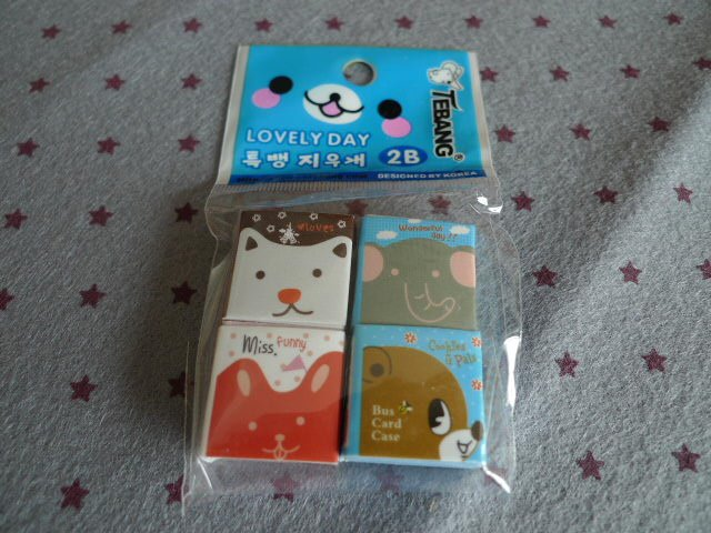 Korea Lovely Day Animal Face 4 Erasers Pack KAWAII