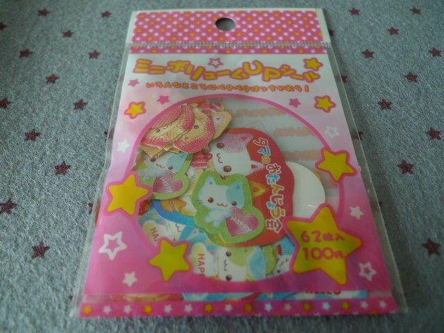Japan Q-Lia Momohamu Hamster Sparkly Sack Stickers KAWAII