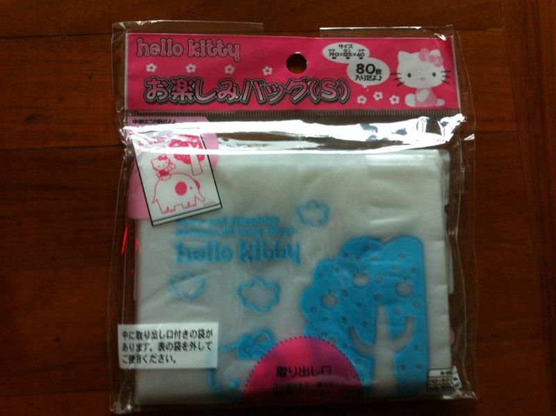 Japan Sanrio Hello Kitty w/ Elephant Plastic Bags (80 pcs) KAWAII
