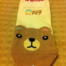 Korea Bear Big Head Socks Kawaii
