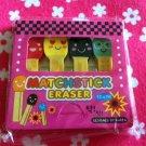 Korea Matchstick Erasers Pack (Pink) KAWAII