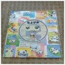 JAPAN San-x Tarepanda Origami Pad (Folding Paper) Kawaii