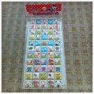 Japan Animal Brick Sparkly Sticker KAWAII