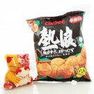 卡樂B 熱浪香辣味薯片 Calbee Hot & Spicy Potato chips 55g