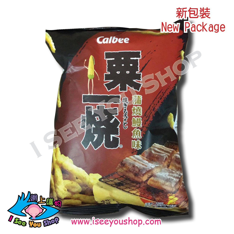 ��B ��� ��鰻�� Calbee Roasted Eel Flavored Grill-A-Corn 80G