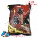 卡樂B 粟一燒 蒲燒鰻魚味 Calbee Roasted Eel Flavored Grill-A-Corn 80G