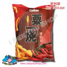 卡樂B 粟一燒 香辣味 Calbee Hot & Spicy Flavored Grill-A-Corn 80G