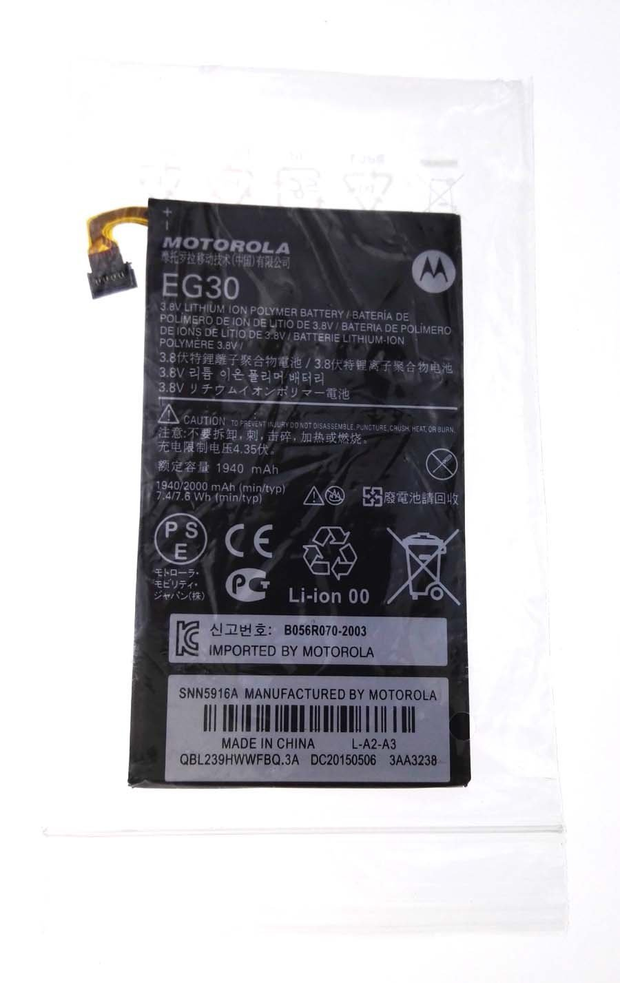 Battery for Motorola EG30 Internal Droid RAZR M XT907 I XT890 SNN5916A