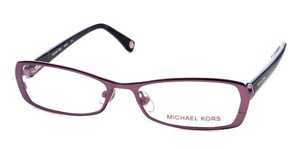 Michael Kors Women Copper Optical Eyeglasses Frame MK305 601 53mm New w/ Case