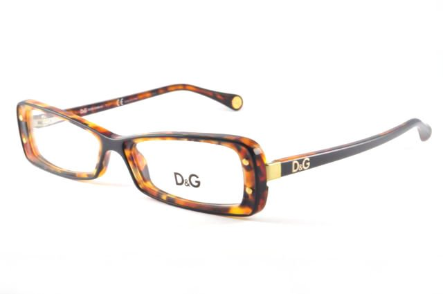 New Authentic Dolce Gabbana D&G Black Brown Optical Eyeglasses Frame 1227 1979