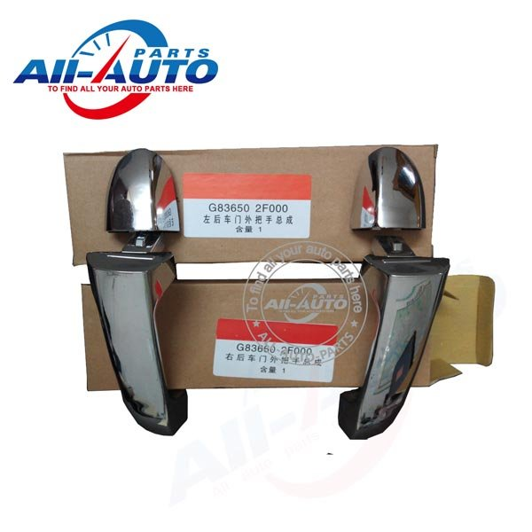 2 pcs outside Rear electroplating car door handles for Hyundai Cerato Spectra 2004-2009