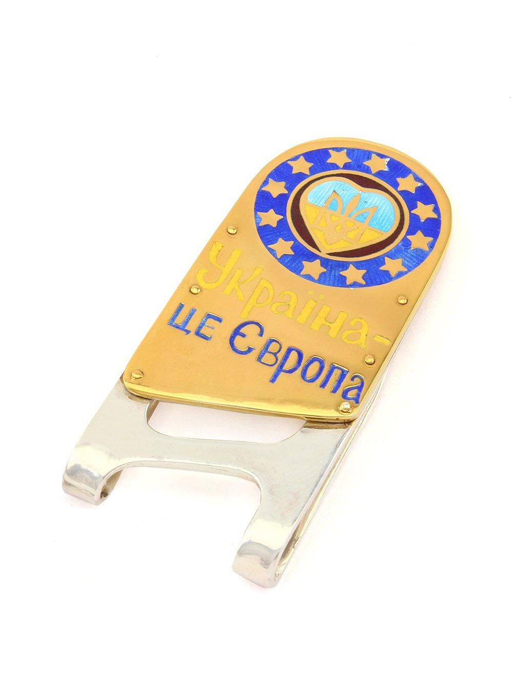 "Money clip ""Ukraine is Europe"""
