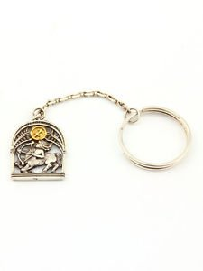 "Silver Key chain with Zodiac Horoscope Astrology Sign ""Sagittarius"""