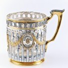 "Silver Tea Glass Cup Holder Podstakannik ""Parliament of Ukraine"""