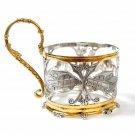 Silver Tea Glass Cup Holder Podstakannik 1644