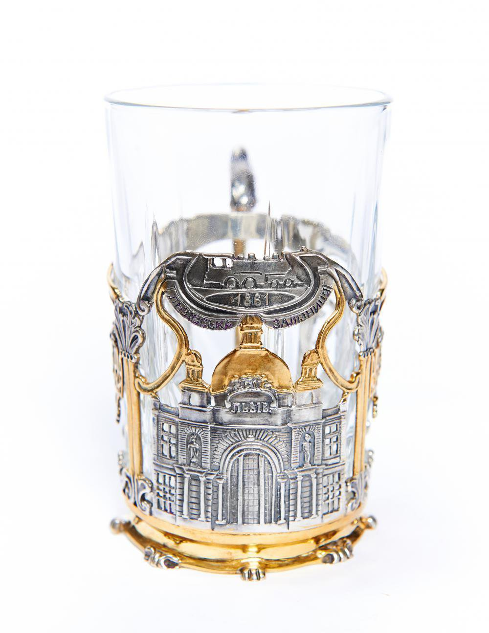 "Silver Tea Glass Cup Holder Podstakannik ""Lviv railway station"""