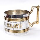 Silver Mug 1478