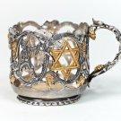 """Silver Glass-holder """"Star of David"""""""