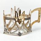 "Silver Tea Glass Cup Holder Podstakannik ""Ukraine"" 798"