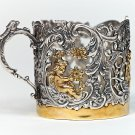 "Silver Tea Glass Cup Holder Podstakannik ""Amur"""