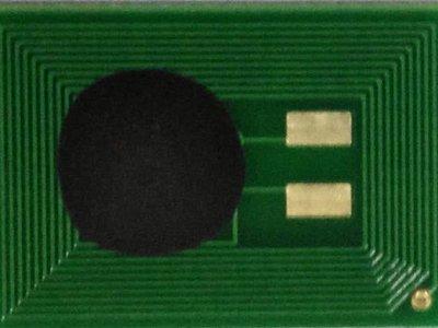 Trigger NFC