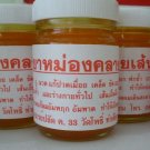 Thai Massage & Spa Balm Wat Po Red Herbal 50g Muscle Pain Relief Natural Product