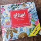 Srichand Original Powder Mask Thai Herb Oil Blemish Skin Face Whitening Acne New