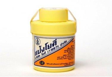 Yogi Powder Thai Herb Hautausschlag, Bakterien, Akne, Juckreiz und Pickel