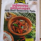 Lobo brand Thai Holy basil seasoning paste - 1.76 oz each (5 packs)