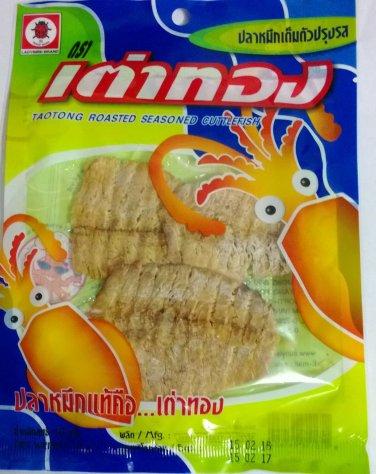 6X10G TAOTONG Roasted Seasoned Cuttlefish Snack Thai Food Dried Squid Recipes