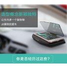 360° Car Phone GPS Navigation HUD Head Up Projection Display Bracket Holder