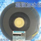 Original For Hitachi ACF AC-8955YW-23 Conductive Tape COG Use 2MM*50M(new date)