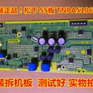 Panel Tested ! TNPA5106AC Panasonic Plasma SS Board