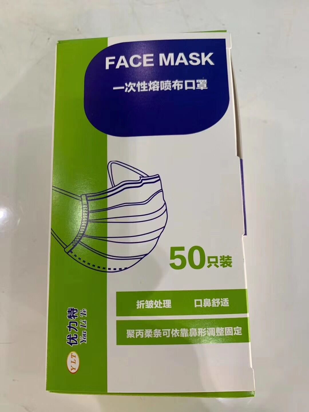 50 pieces Disposable 3-Layer Protection Face Masks Earloop Anti-Virus Mouth Face Masks