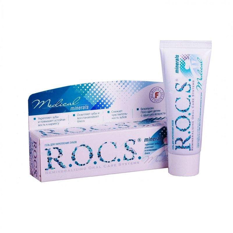 R.O.C.S. Medical Minerals Gel 45ml Remineralizing Oral Care System for Teeth