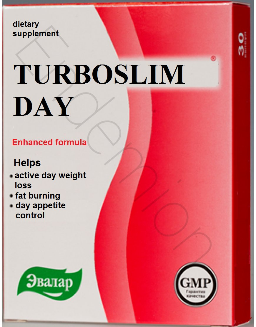 Evalar Turboslim Day 30 Capsules for Weight Loss with Guarana and Red Seaweeds